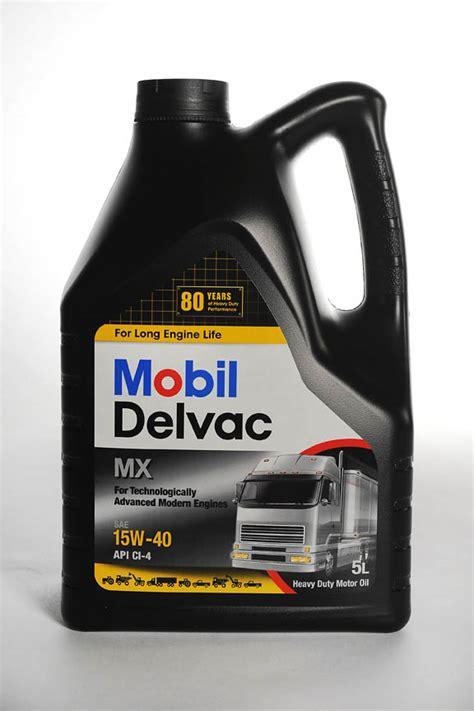 mobil delvac delvac mx 15w40 4x5 litre