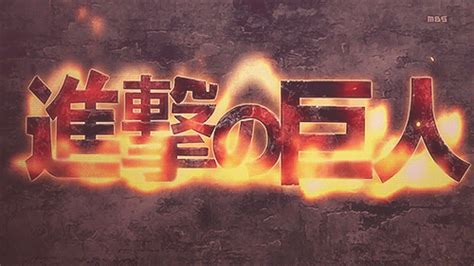shingeki no kyojin title logo www pixshark com images
