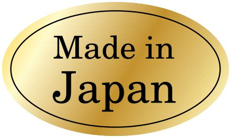 Made in Japan - /working/signs/made_in/Made_in_Japan.png.html