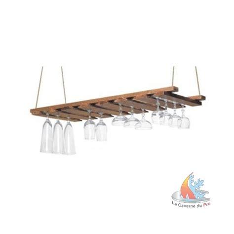 ustensiles de cuisine professionnel support a verre bois fixation suspendu 35x90 cm lacavernedupro fr