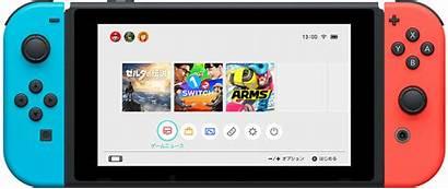 Switch Nintendo User Interface Minimalist Looks Os