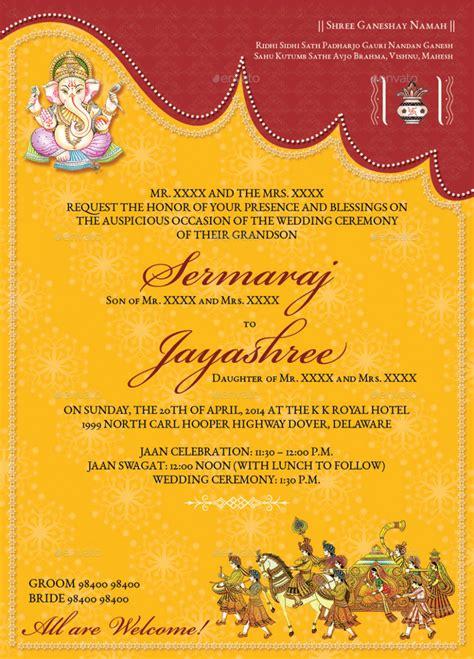 hindu wedding card background images card design