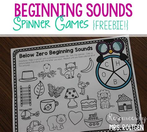 beginning sound spinner games freebie    set