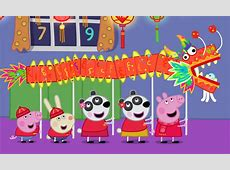 'Peppa Pig' Lights Up the Globe with Chinese New Year