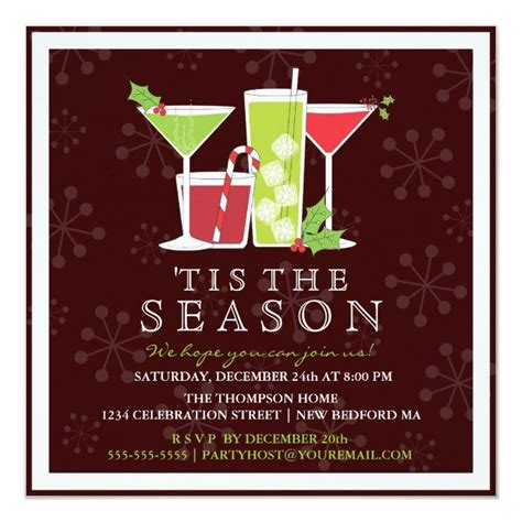 Holly Jolly Christmas Cocktail Party Invitation Zazzle