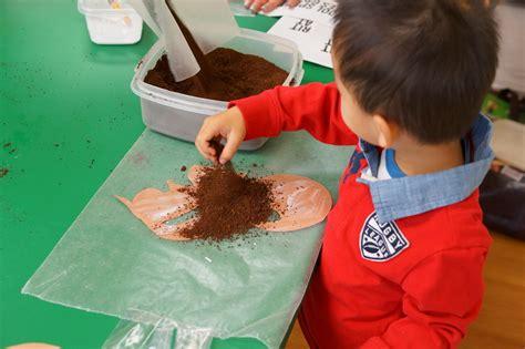 tiny tots woodside nursery school 990 | image 5