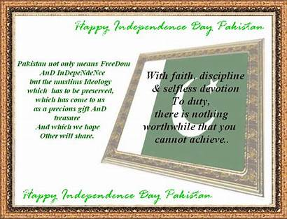 Pakistan Independence Poetry August Poems Pakistani 14th