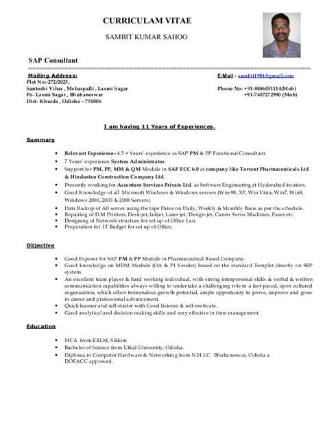 Sap Pm Consultant Resume Format sambit resume sap pm pp consultant