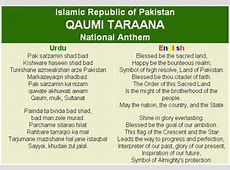 National Anthem of Pakistan in English and National Flower