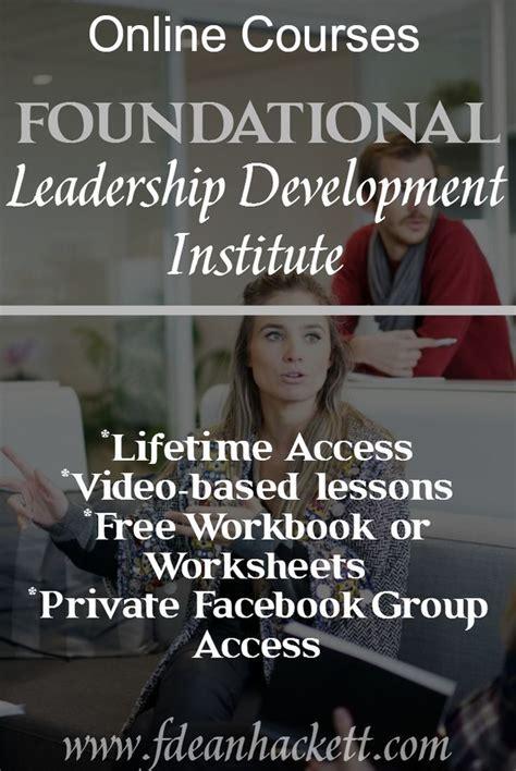 leadership development institute leadership development
