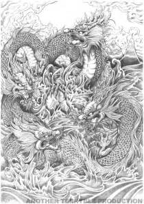 Japanese Dragon Pencil Drawing