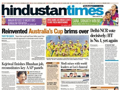 What Are The Best English Newspapers In India?