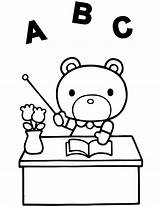 Teacher Coloring Pages Bear Teddy Kitty Hello Cute Printable Popular sketch template