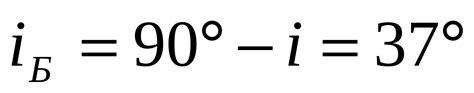 Прямая солнечная радиация. Агрометеорология
