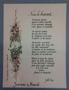 wedding bands noces de diamant images - Poã Me Mariage