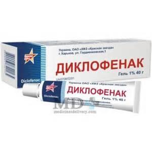Diclofenac 1 gel 40gr: Buy Online on MedicinesDelivery.com Diclofenac