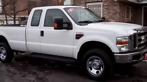 2008 Ford Super Duty F