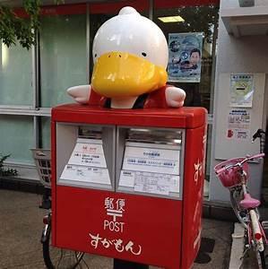 Boite Au Lettre Originale : boite lettre poste originale japon 20 la boite verte ~ Dailycaller-alerts.com Idées de Décoration