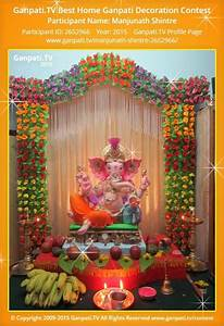Ganpati Home Decoration With Curtains - Home Decorating Ideas