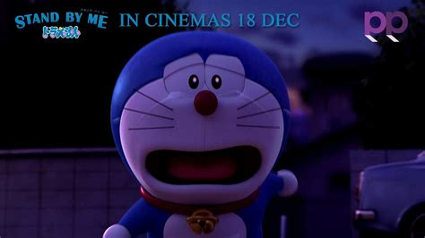 Stand By Me Doraemon Trailer 2 (English Subtitled) YouTube