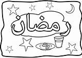 Ramadan Drawing Muslim Coloring Clipart Kid Clipartmag sketch template