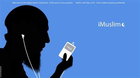 Islamic Wallpaper Hd 1080 Face Book Wallpaper ~ Full