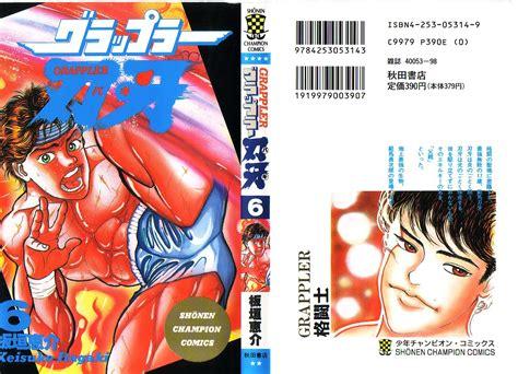 baki anime jk baki the grappler volume 6 mangahelpers
