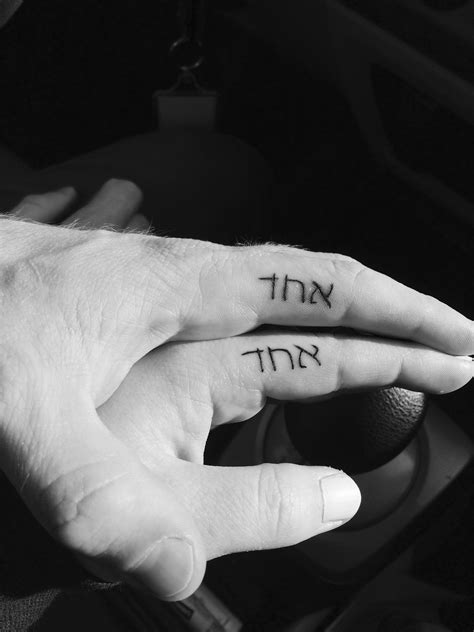 Echad (Hebrew), the oneness that happens when 2 people become 1 in marriage. | Hebrew tattoo