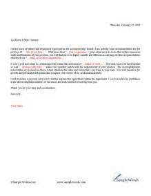 Basic Resume Cover Letter Templates