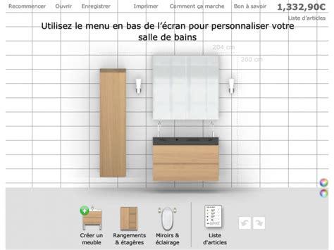 outil de conception cuisine ikea planificateur salle de bain ikea