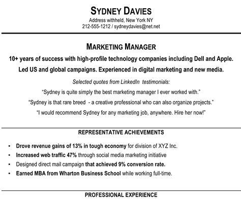 resume summary example alisen berde