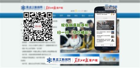 中国风  大发快3是什么新闻网   大发快3是什么日报客户端