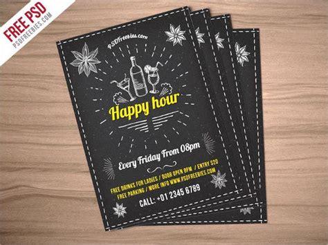 49+ Printable Invitation Flyer Designs & Templates PSD