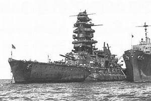 Imperial Japan's Last Floating Battleship | The Diplomat