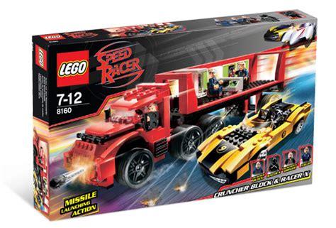 8160 Cruncher Block & Racer X