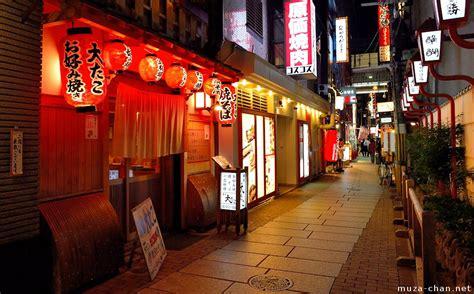simply beautiful japanese scenes namba streets  night