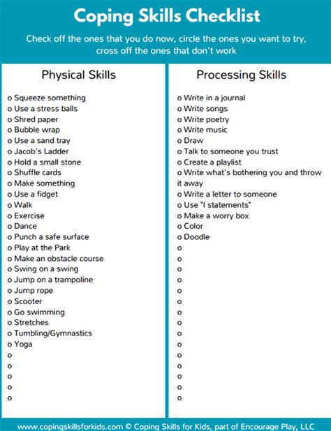 Stress  Coping Skills For Kids Checklist