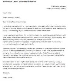 Motivation Letter Volunteer Position Example Just Letter