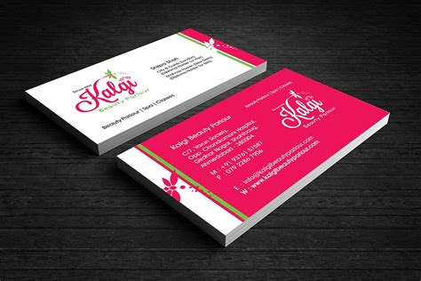 Beauty Parlour Visiting Card Business Card Cutting Machine Price Ns Arriva Visiting Scanner India 1e Klas Uob Malaysia Rental Uit Dienst Inlogen