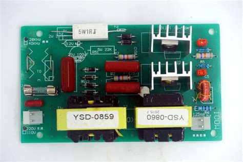 100w 28khz ultrasonic cleaning power driver board 220vac in ultrasonic cleaner parts from home