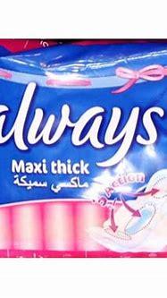 Always Maxi Thick 18s - Feminine care | Gomart.pk
