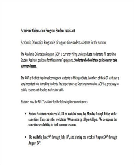 georgia form 500ez 2013 pdf audit programs opentuition download pdf