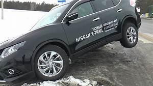 Nissan X Trail 4x4 : offroad new nissan x trail 3 rogue 2015 2 5 cvt 4x4 youtube ~ Medecine-chirurgie-esthetiques.com Avis de Voitures