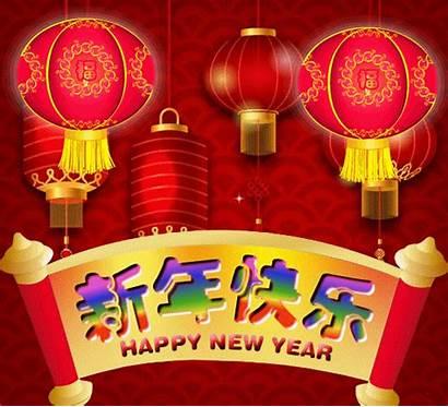 Prosperous Wishing Chinese Greetings Formal Ecard Send