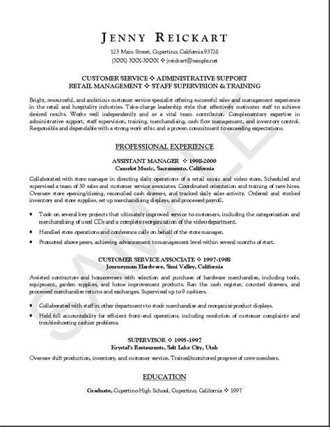 Pharmacy Intern Cover Letter 10 Popular Resume Entry Level Resume Exles Writing Resume Sle Writing Resume Sle