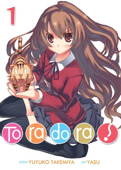Light Novel Vol 1 9781626927957 Yuyuko Takemiya Yasu Books Toradora Vol 1 Light Novels Bookwalker