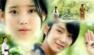 Scarlet Ryeo Lovers Heart Moon