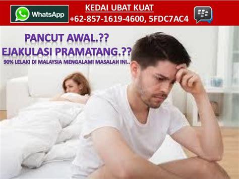 whatsapp 62 857 1619 4600 ubat kuat lelaki di terengganu
