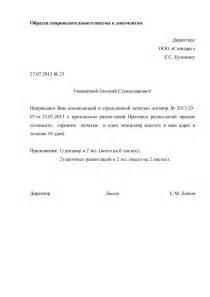 Какие документы необходимо подать в мфц для оформления собственность по наследству