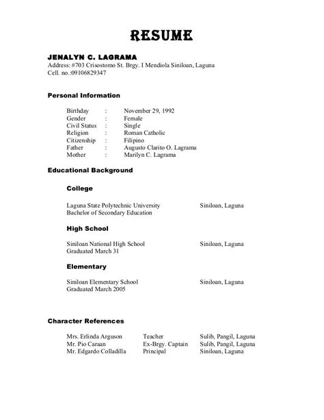 reference in resume sle best resume gallery